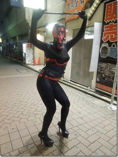 Shibuya Dom 1