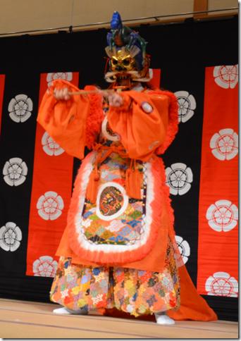 Gagaku Conductor 2