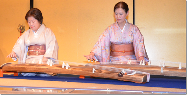 Koto Players 3